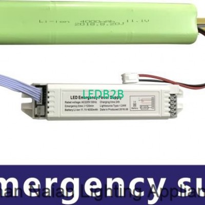 T8 Emergency Supply