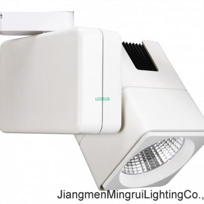MR206 TRACK LIGHT HOUSING
