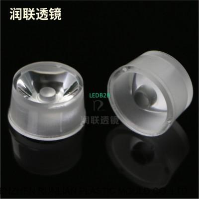 3535 Wall Lamp Lens projector Lam