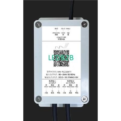 Micro-natural PLC single lamp con