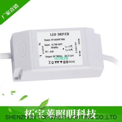 AC180-264V 30W narrow voltage ext