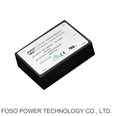 40W AC-DC Power Module