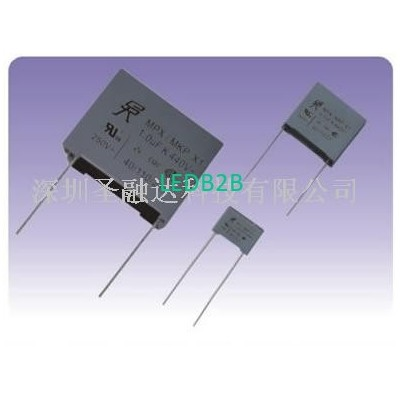 Safety capacitor X1-MPX