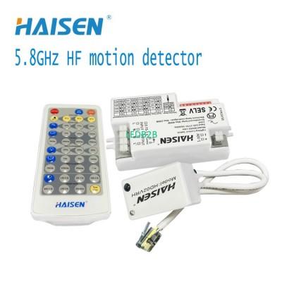 HD05V-CRH Highbay separate antenn