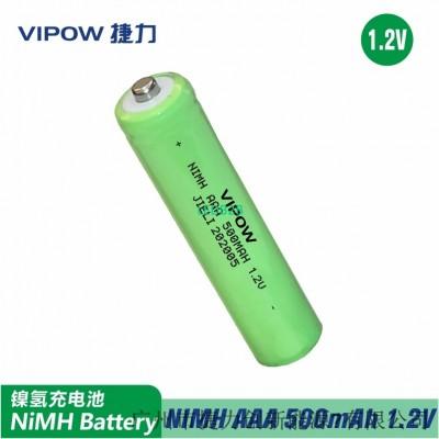 VIPOW Hot Selling 1.2V AAA Batter