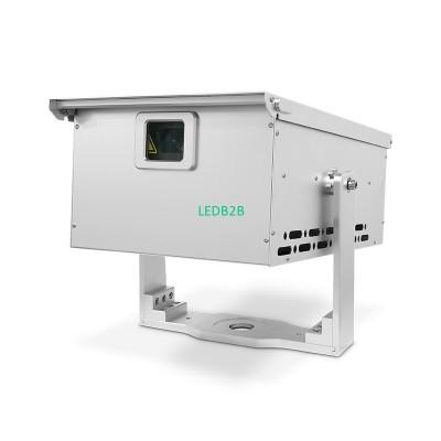 Special waterproof cover laser la