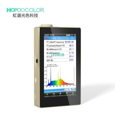 Portable Flicker spectrometer