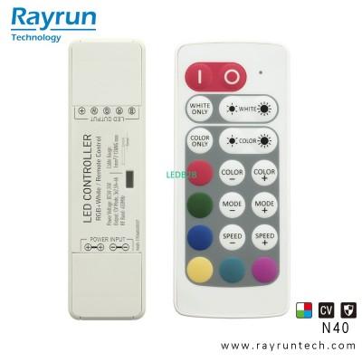 Rayrun N40 Nano RF Wireless Remot