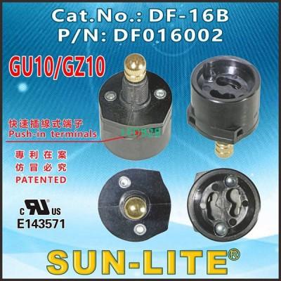 GU10 GZ10 TURN KNOB SWITCH LAMPHO