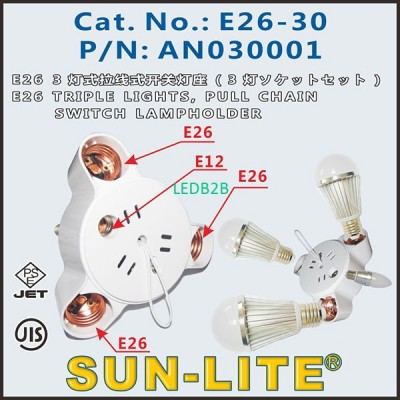 E26 TRIPLE LIGHTS PULL CHAIN SWIT