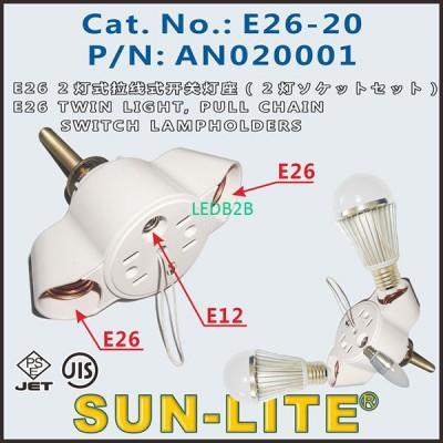 E26 TWIN LIGHT PULL CHAIN SWITCH