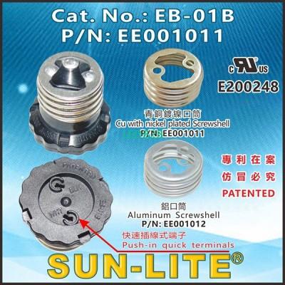 E26 ADAPTERS LAMPHOLDER EB-01B