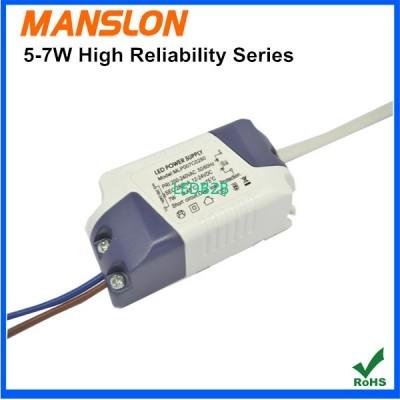 Hot sale high stability 5W 7W con