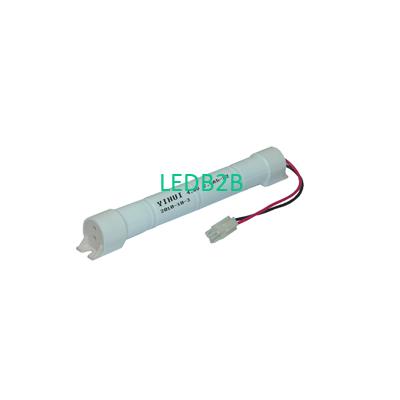 YHK1480 series battery