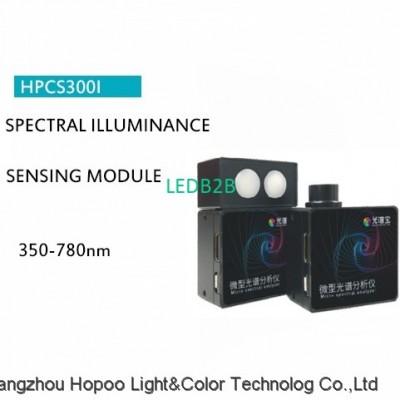 HPCS-300I MINI SPECTROMETER