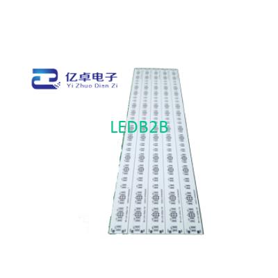 LED aluminum substrate _15