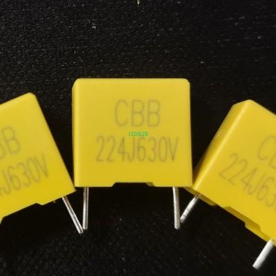 CBB No Sound Box Film Capacitor