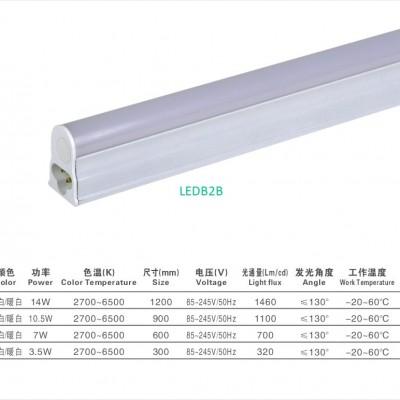 Tube Light-T5