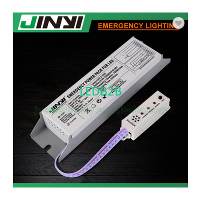 3H Duration Emergency Power Pack