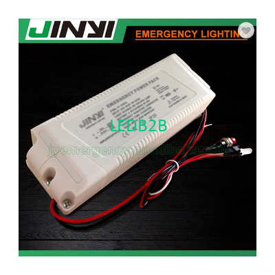 Integrated 220V-240V rechargeable