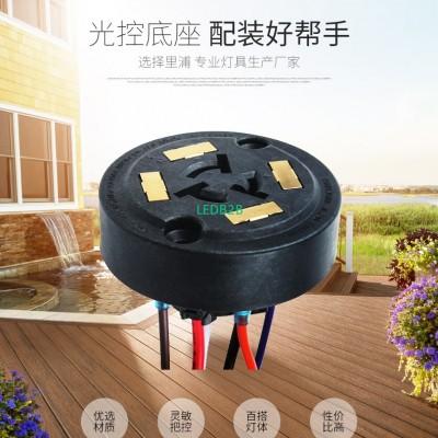 7 pins receptacle daylight sensor