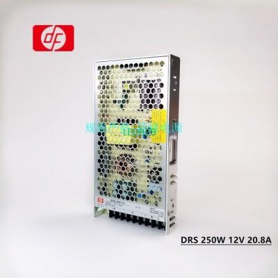 Slim indoor industrial model DRS(
