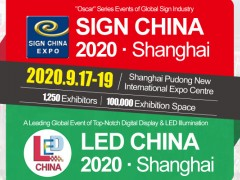Completed LED CHINA Shanghai 2020