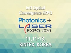 The18th Int l LED & OLED EXPO 2020
