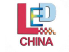 LED CHINA 2021-the World's Preeminent LED Exhibition Series