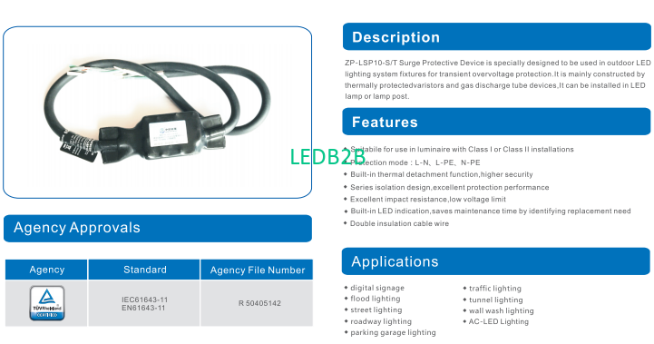 10kA surge protector device 10ka 10kv led light spd