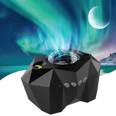 Aurora Galaxy Projector Baby Star